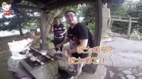 日记一:海上升起的富士山,日本烧烤吃不停
