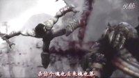 《暗黑血统》版西游记主题曲,竟然没毛病!!