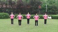 广场舞简单易学 中老年经络健身操及动作分解(清晰)