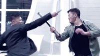 杀破狼2吴京vs张弛 T型柺棍对决飞刀杀手 走廊炫酷巷战