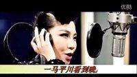 梦幻音乐(172)司徒兰芳-凤凰展翅-DJ舞曲