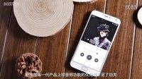 魅族高端旗舰 PRO 5 全球首发评测