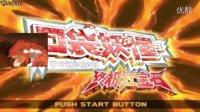 【XY小源实录】口袋妖怪红宝石3DS复刻版 第1期 怀念与新奇