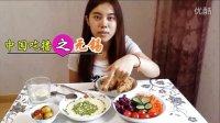 342【处女座的吃货】中国吃播,中二病投稿  吃出个未来·美食,吃饭直播,中国版木下