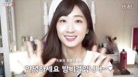 [小鹿鹿, bambigirl]韩国美妆达人管理头发方法