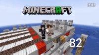 我的世界☆明月庄主☆[82]在女巫塔唠嗑Minecraft