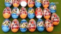 迪斯尼惊喜奇趣蛋 唐老鸭 米奇 米老鼠 儿童出奇蛋 亲子小玩具人家