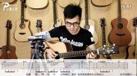 【子熏乐器】陈奕迅《十年》吉他弹唱教学  BY 张SIR