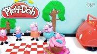 粉红猪小妹 Peppa Pig 玩具 粉红猪小妹 家庭野餐 Playdoh 培乐多彩泥 橡皮泥