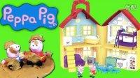 粉红猪小妹 Peppa Pig 玩具 家和双层床 粉红猪小妹 Playdoh 培乐多彩泥 橡皮泥