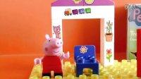 粉红猪小妹 PEPPA PIG TRAIN STATION 粉红猪小妹 地铁站