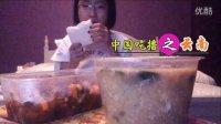 405【处女座的吃货】中国吃播,豆子投稿  吃出个未来·美食,吃饭直播,中国版木下