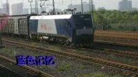 中国·铁路·蓝莲花