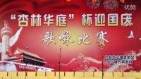 丰县华山中学教师合唱团