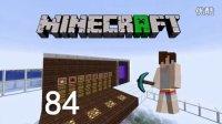 我的世界☆明月庄主☆[84]飘渺阁-女巫塔完工Minecraft