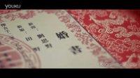 XuanFilm 中式婚礼预告片 10.04(太原婚礼跟拍 太原婚礼微电影)