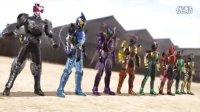 【屌德斯解说】 假面骑士斗骑战争 OOO剧场版的大怪兽被所有联组围殴