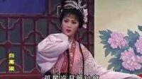 潮曲: 心如小鹿跳不停-王美芳