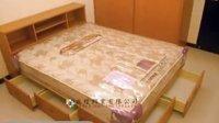 镇申/正陞( iTAR DIY 100%塑钢防水.防虫.防霉)-收纳式床组waterproof furniture