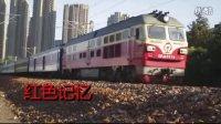 铁路·红日