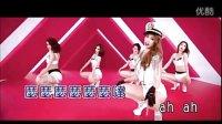 炫彩爱情音乐(154)王蓉-坏姐姐