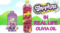 Shopkins 现实版 玩具 Olivia Oil 油