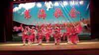 镇赉县23届苇海歌会 -欢乐腰鼓表演