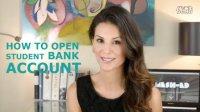 银行账户 #1: 你为什么应该开立一个英国银行账户