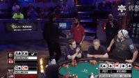 World Series of Poker 2015 - Main Event - Episode 2