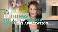 UCAS 申请 #3:UCAS 申请的10个贴士