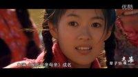 章子怡:华语电影中巅峰女王