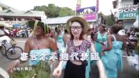 中国秧歌舞动维多利亚嘉年华