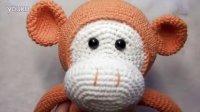 【向日葵手作坊】钩针 毛线编织玩偶 零基础教程 长臂猴