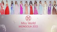 【科羊独家】2015蒙古国小姐选美-第二集Miss World Mongolia 2015