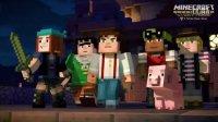 ★我的世界 故事模式★Minecraft Story Mode——Wake The Giant Up(剧透向AMV // Minecraft短片)