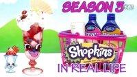 Shopkins 现实版 玩具 Suzie Sundae 冰淇淋 Ice Cream Toy