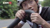 单车基械师20期-爆胎小事一桩