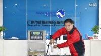 """KGK喷码机培训之""""喷码信息的优化""""-广州蓝新"""