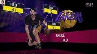 布鲁【NBA2K16】MC生涯模式 40+10+10湖人大胜科比低迷(二十一)