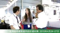 2015台湾国际建筑室内设计建材展 - 克丽欧净水设备