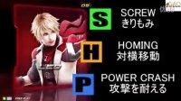 Tekken 7 Leo Kliesen Video Movelist