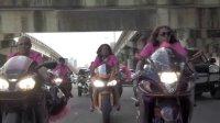 新奥尔良女子摩托党