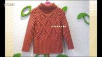 依可爱纯手工编织--男女通用打底毛衣-天使的翅膀  2