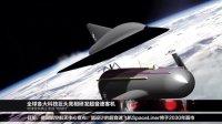 超音速飞机时代即将到来 18