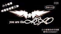 【小小指弹教程】押尾桑系列指弹教学第三期,wings you are the hero A、B部分