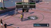 【布鲁】NBA2K16街头公园 布鲁首秀!22:0狂虐对手(1)