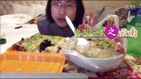 超级盒饭外加疙瘩汤526处女座的吃货】中国吃播,国内吃播,豆子投稿吃出个未来·吃饭直播,大吃货爱美食,大胃王,减肥,美食人生,吃饭秀
