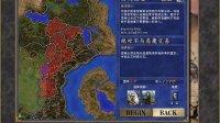 【夜风解说】英雄无敌3塔南历代记战役之征服地狱第八关大结局