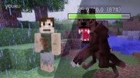 【小本】我的世界生活大冒险ep02〓午夜血腥狼人〓MC模拟人生=Minecraft