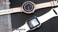 【嗨科技】Moto 360二代对比Apple Watch 应该如何选择?
